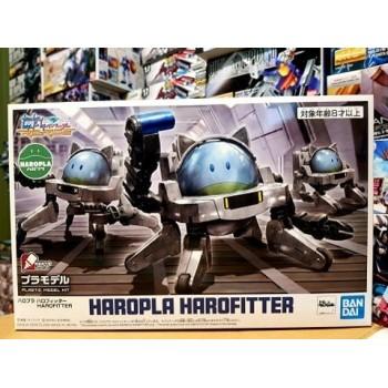 BANDAI GUN72363 HAROPLA...