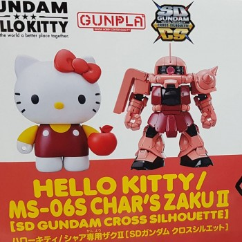 BANDAI GUN74210 SD CROSS...