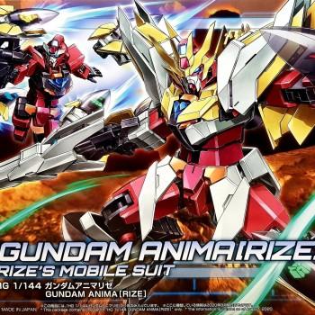 BANDAI GUN72361 HGBDR 1/144...