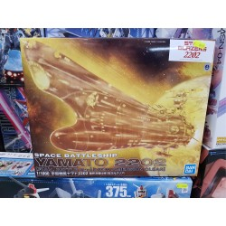 Bandai Space Battleship...