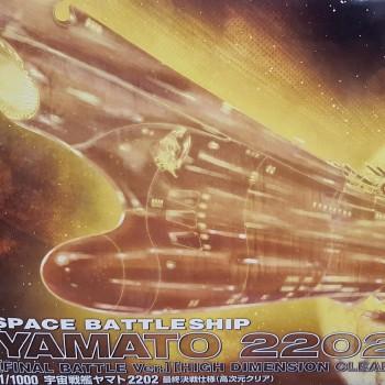 Bandai Space Battleship...