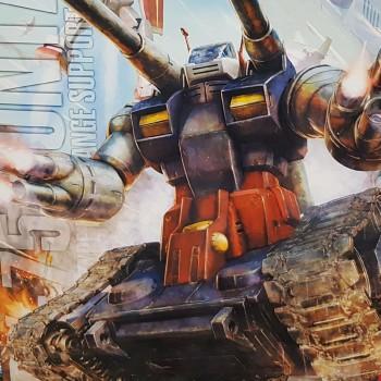 Gundam RX-75 Guntank MG...