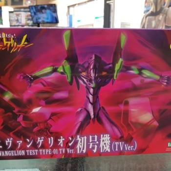 Kotobukiya Neon Genesis...