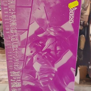 Neon Genesis Evangelion...