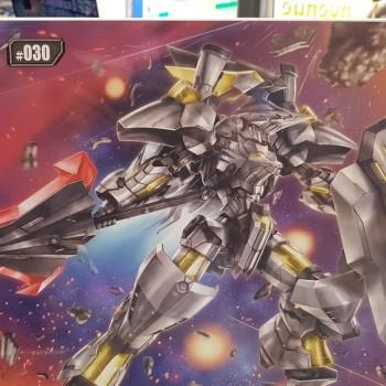 FRAME ARMS Kotobukiya : Kit...
